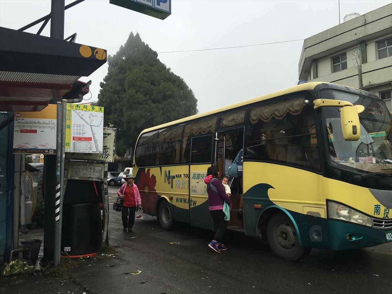 台湾を横断する山岳道路「中部横...