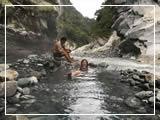 [写真]文山温泉